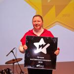 Премия Вебурга: Награждение, фото 77
