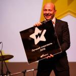 Премия Вебурга: Награждение, фото 79