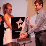 Премия Вебурга: Награждение, фото 92