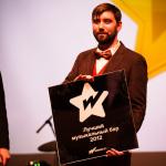 Премия Вебурга: Награждение, фото 95