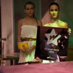 Премия Вебурга: Награждение, фото 96