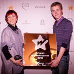 Премия Вебурга: Награждение, фото 113