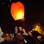 Фонарики в День влюбленных, фото 7