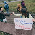 «Монстрация» в Екатеринбурге, фото 22
