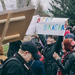 «Монстрация» в Екатеринбурге, фото 25