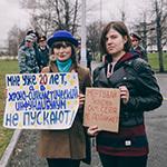 «Монстрация» в Екатеринбурге, фото 35