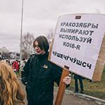 «Монстрация» в Екатеринбурге, фото 36