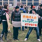 «Монстрация» в Екатеринбурге, фото 40