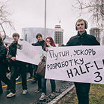 «Монстрация» в Екатеринбурге, фото 44