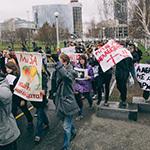 «Монстрация» в Екатеринбурге, фото 47