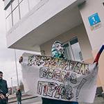 «Монстрация» в Екатеринбурге, фото 55