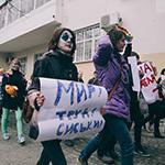 «Монстрация» в Екатеринбурге, фото 56