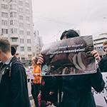 «Монстрация» в Екатеринбурге, фото 57