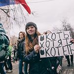 «Монстрация» в Екатеринбурге, фото 58