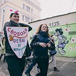 «Монстрация» в Екатеринбурге, фото 62