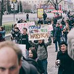 «Монстрация» в Екатеринбурге, фото 64