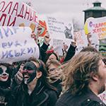 «Монстрация» в Екатеринбурге, фото 71