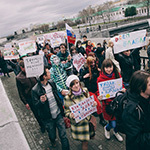 «Монстрация» в Екатеринбурге, фото 77