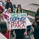 «Монстрация» в Екатеринбурге, фото 81