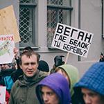 «Монстрация» в Екатеринбурге, фото 87
