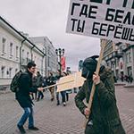 «Монстрация» в Екатеринбурге, фото 88