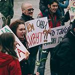 «Монстрация» в Екатеринбурге, фото 96