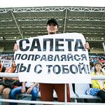 Футбол «Урал» — «Волга» в Екатеринбурге, фото 6