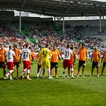 Футбол «Урал» — «Амкар» в Екатеринбурге, фото 6