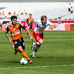 Футбол «Урал» — «Амкар» в Екатеринбурге, фото 13