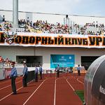 Футбол «Урал» — «Амкар» в Екатеринбурге, фото 16