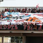 Футбол «Урал» — «Амкар» в Екатеринбурге, фото 53