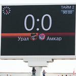 Футбол «Урал» — «Амкар» в Екатеринбурге, фото 58