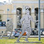 Футбол «Урал» — «Амкар» в Екатеринбурге, фото 61