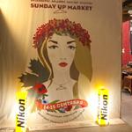 Sunday Up Market 2013 в Екатеринбурге, фото 90