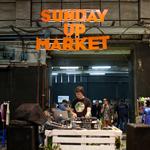 Sunday Up Market 2013 в Екатеринбурге, фото 97
