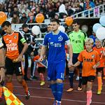 Футбол «Урал» — «Динамо» в Екатеринбурге, фото 6