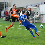 Футбол «Урал» — «Динамо» в Екатеринбурге, фото 25