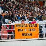 Футбол «Урал» — «Динамо» в Екатеринбурге, фото 38