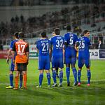 Футбол «Урал» — «Динамо» в Екатеринбурге, фото 49