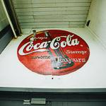 Открытие музея Coca-Cola в Екатеринбурге, фото 1