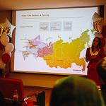 Открытие музея Coca-Cola в Екатеринбурге, фото 13