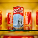 Открытие музея Coca-Cola в Екатеринбурге, фото 17