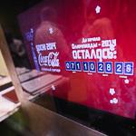 Открытие музея Coca-Cola в Екатеринбурге, фото 26