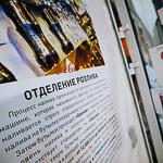 Открытие музея Coca-Cola в Екатеринбурге, фото 32