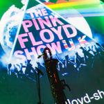 Концерт The Pink Floyd Show UK в Екатеринбурге, фото 1
