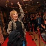 Церемония открытия фестиваля «В кругу семьи» в Екатеринбурге, фото 4