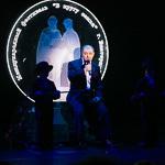 Церемония закрытия фестиваля «В кругу семьи» в Екатеринбурге, фото 5