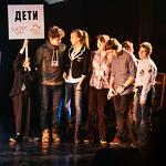 Церемония закрытия фестиваля «В кругу семьи» в Екатеринбурге, фото 12