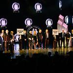 Церемония закрытия фестиваля «В кругу семьи» в Екатеринбурге, фото 13