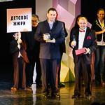 Церемония закрытия фестиваля «В кругу семьи» в Екатеринбурге, фото 14